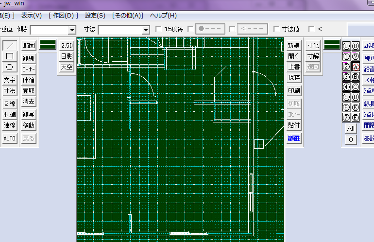 CAD作成2